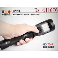 TMN1612/厂家直销\TMN1612瓦泰多功能摄像手电筒