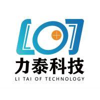 南京力泰自动化检测设备科技有限公司