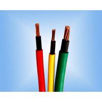 电线电缆生产厂家450/750V绝缘聚氯乙烯绝缘电力电缆