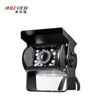 Mileview倒车专用高清车载摄像头传输,车载有线摄像头,MV-628