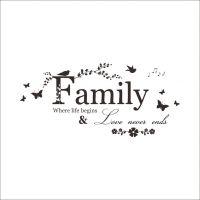 字母墙贴爆款精雕英文family 创意欧式客厅玄关装饰背景贴ZY8346