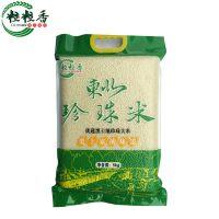 重庆粮油 重庆大米 厂家批发 厂家直销 2017年新米 东北大米