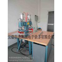 赛典专业生产5KW滑台式高频热合机,高周波焊接机,高频机生产基地