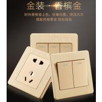 SIMIOENG优质86型二三级五孔墙壁电源插座
