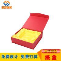礼品盒 正方形连体翻盖包装盒 特种纸工艺品包装纸盒 厂家定制的详细信息
