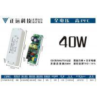 深圳正远科技供应LED面板灯电源