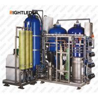 软化水设备 工业软化水处理设备 全自动装置