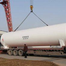 贵阳市100立方液化天然气储罐厂家,100立方LNG储罐,菏锅