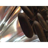 佛山厂家定制316不锈钢异形管、平椭圆异型管不锈钢管