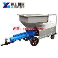 螺杆灌浆泵厂家 锚杆灌浆砂浆螺杆注浆泵 砂浆注浆泵型号规格