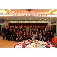 中国社会科学院研究生院技术经济及管理专业经济管理研究方向在职博士高级课程班