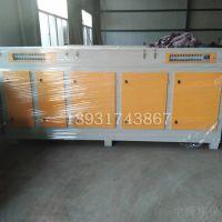 光氧催化废气净化器 光氧废气处理设备厂家生产10000风量
