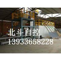 新疆水溶肥精准配料生产线北斗厂家销售领先