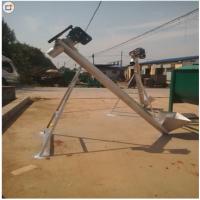 移动式螺旋提升机 物料垂直提升机 浩发