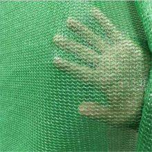 盖土遮阳网 沙场扬尘网 绿色覆盖网