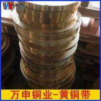 环保H65黄铜带高精C2680黄铜带冲压端子镀锡镀镍0.5 0.6mm黄铜带