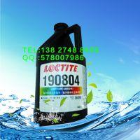 汉高乐泰190804紫外线UV胶经销商 美国进口乐泰190804UV胶水价格 1000ml