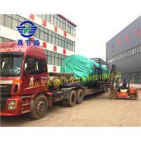 新型工业纺织污泥干燥机