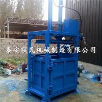 废纸箱压缩机 泰安联民 油漆废桶液压打包机哪里卖