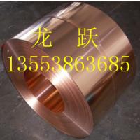 C12200磷脱氧铜价格多少C12200性能什么样