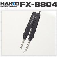 青岛平山贸易供应日本HAKKO白光FX-8804电热镊子