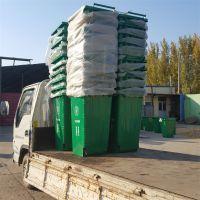 沧州绿美供应低价批发 优惠定制 户外环保 240L高级盖铁质垃圾桶