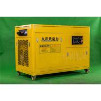 18kw静音柴油发电机移动式