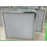 无隔板高效过滤器空气过滤器洁净空气优质滤芯高效过滤器过滤
