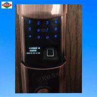 智能APP门锁|手机密码指纹遥控门锁|三兴联发002