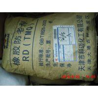 广东防老剂RD、乙丙橡胶用TMQ经销商
