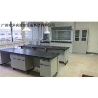 广州禄米钢木实验台直销价格