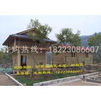 供应南川轻型木屋施工修建厂家 一室一厅木房子多少钱 旅游景区木屋建造单价