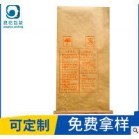 江苏浪花专业定制高品质环保可回收的纸塑复合袋