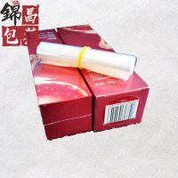 东莞厂家供应POF热收缩膜 礼盒塑封膜 盒装化妆品包装膜