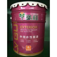 钦州品牌厂家供应外墙涂料乳胶漆面漆
