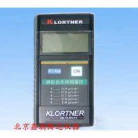 KT-50B感应式木材测湿仪技术指标 北京木材水分仪