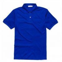 西安广告衫定制企业文化衫polo春夏定做印字短袖翻领工作服T恤刺绣做字