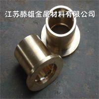 供应:C52100锡青铜管 C52100锡青铜棒