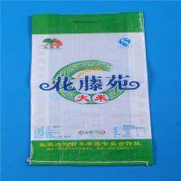 真强粮食袋,农作物编织袋,质量放心,量大价优