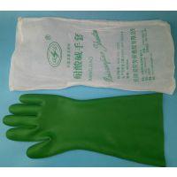 天津双安 耐酸碱手套 橡胶化工手套 乳胶防酸碱手套 加厚防酸手套