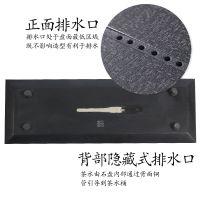 石金道 | 夔龙辅乾 中式石雕茶盘