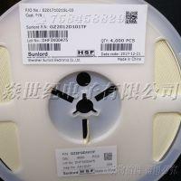 供应GZ2012D101TF 2012/0805 100R贴片铁氧体陶瓷磁珠Sunlord顺络现货