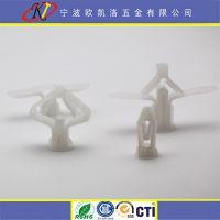 供应高品质 欧凯洛兰花夹塑料膨胀管 飞机型、新型膨胀