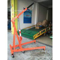 折叠式液压小吊机 手动小吊机 2.5米高发动机单臂吊 维修用小吊机