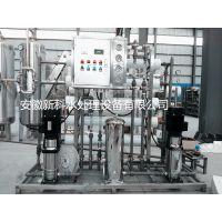 安徽新科0.5T双极反渗透设备 纯净水设备 桶装水设备 矿泉水设备 山泉水设备