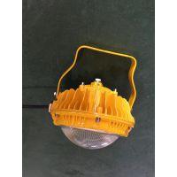 BFC8126LED防爆灯70w价格 70wLED防爆灯价格