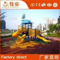 广州牧童定制幼儿园儿童安全橡胶地垫
