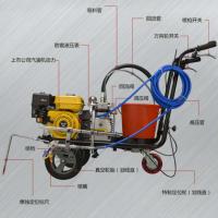 单侧冷喷式划线车 用于塑胶跑道画线机 斑马线划线机效果好