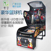 豪华版大型投币篮球机疯狂投篮游戏机电玩城必备游戏机厂家
