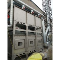 喷漆废气大型立式废气催化燃烧设备RCO催化燃烧装置生产厂家